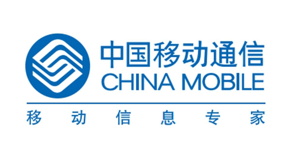 China Mobile Shanghai: Enhancing Billing System Efficiency with Cloud Computing